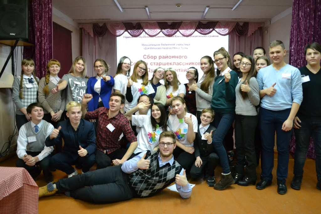 Совет старшеклассникой Уренского района