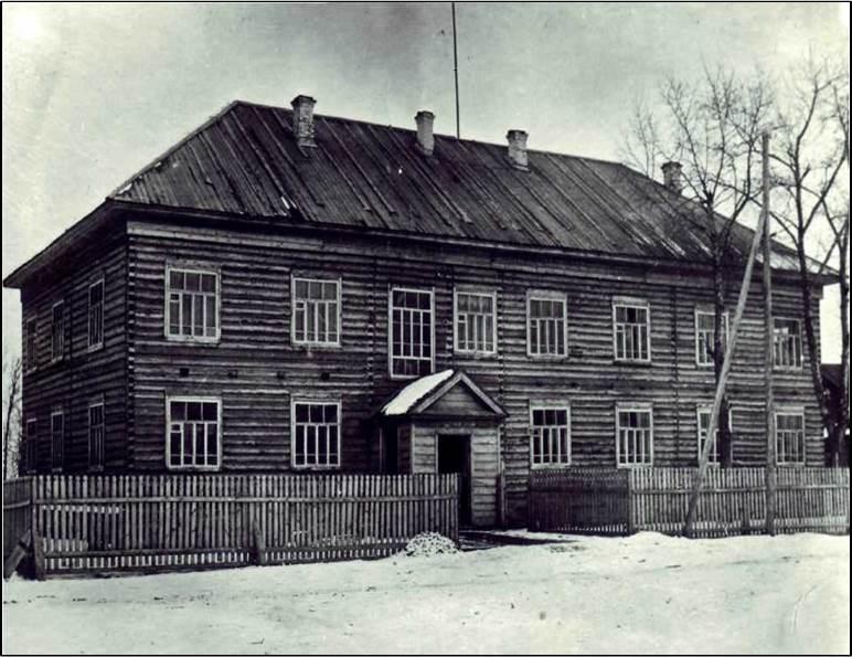 Дом пионеров с 1969 по 1990 гг
