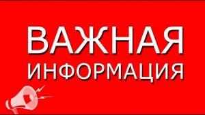 razmyv-trassy-m-10-v-novgorodskoj-oblasti-budut-likvidirovat-zavtra-1024x576